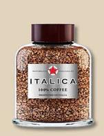 Кофе ITALICA Coffe 100 гр