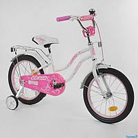 """Велосипед детский двухколесный 16"""" дюймов Corso (Т-97795) Белый"""