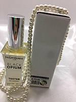 Yves Saint Laurent Black Opium Nuit Blanche Парфюмированная вода 90 ml (Ив Сен Лоран Блек Опиум) Женский Духи