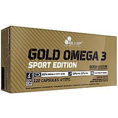 Olimp Labs Gold Omega 3 Sport Edition, Рыбий Жир, Омега 3 спорт (120 капс.)