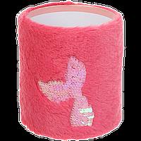 Стакан для ручек ZiBi Mermaid Tail 10,5 x 12 см розовый