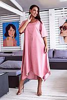Платье женское большой размер 386-34 (48-50; 52-54) (цвета: горчица, фрез, т.синий) СП