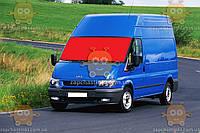 Стекло лобовое Ford Transit после 2000г. (пр-во NORD GLASS) ГС 101750 (предоплата 450 грн)
