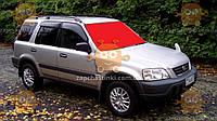 Стекло лобовое HONDA CR-V 1996-2001г. (пр-во BENSON) ГС 103933 (предоплата 350 грн)