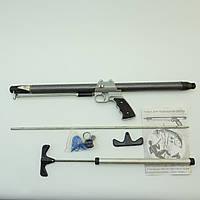 Ружье для подводной охоты РПП-1, 60см
