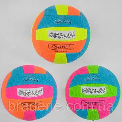 Волейбольный мяч С 40073 р, фото 2