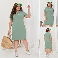Платье женское большой размер 2845-29 (48-50; 52-54; 56-58) СП