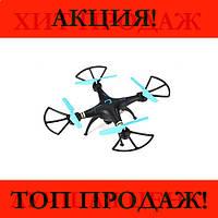 Квадрокоптер DM98 Drone
