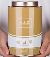 Чай Белый Гунмэй 300 грамм в банке, китайский чай, улун, зеленый чай