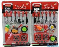 Кухня дитяча (688 B-4 / B-8)