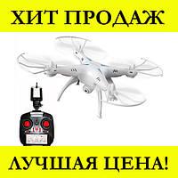 Квадрокоптер 1 Million Drone