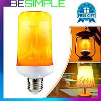 Лампа LED Flame Bulb А+, Лампочка с эффектом огня + Подарок