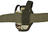Кобура Форт-12 поясная с чехлом под магазин (Oxford 600D, мультикам), фото 4