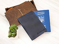Обкладинка на закордонний паспорт з персональним гравіюванням