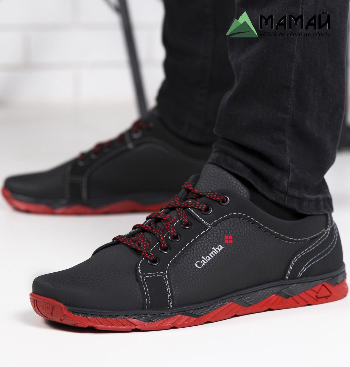Мужские кроссовки красная подошва