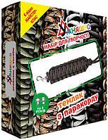 Набор для творчества Умняшка Плетение с паракорда Темляк ПАР-004, КОД: 1658712