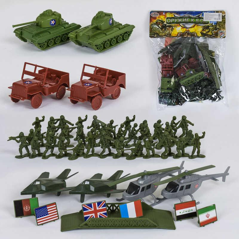Детский игровой военный набор Play Smart Оружие к бою (3036)