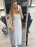 Довга шовкова сукня комбінація на бретелях 18031382, фото 2