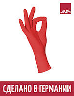 Перчатки нитриловые Ampri Style Hot Chili красные