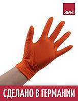 Перчатки нитриловые Ampri Style Orange оранжевые