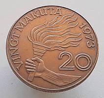 Заир 20 макут 1973