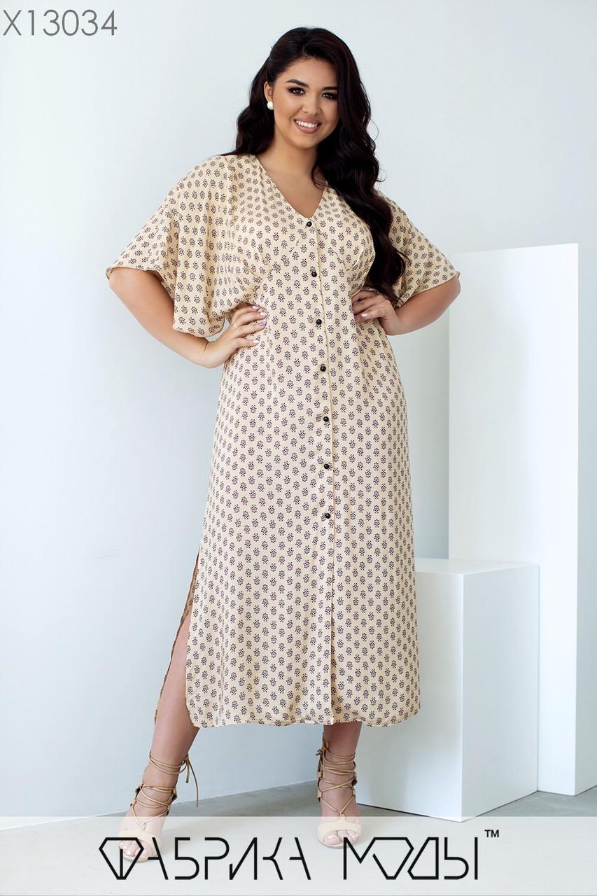 Пряме плаття сорочка у великих розмірах довжиною міді з вільними рукававми 115706