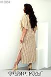 Пряме плаття сорочка у великих розмірах довжиною міді з вільними рукававми 115706, фото 5