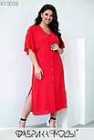 Пряме плаття сорочка у великих розмірах довжиною міді з вільними рукававми 115706, фото 6