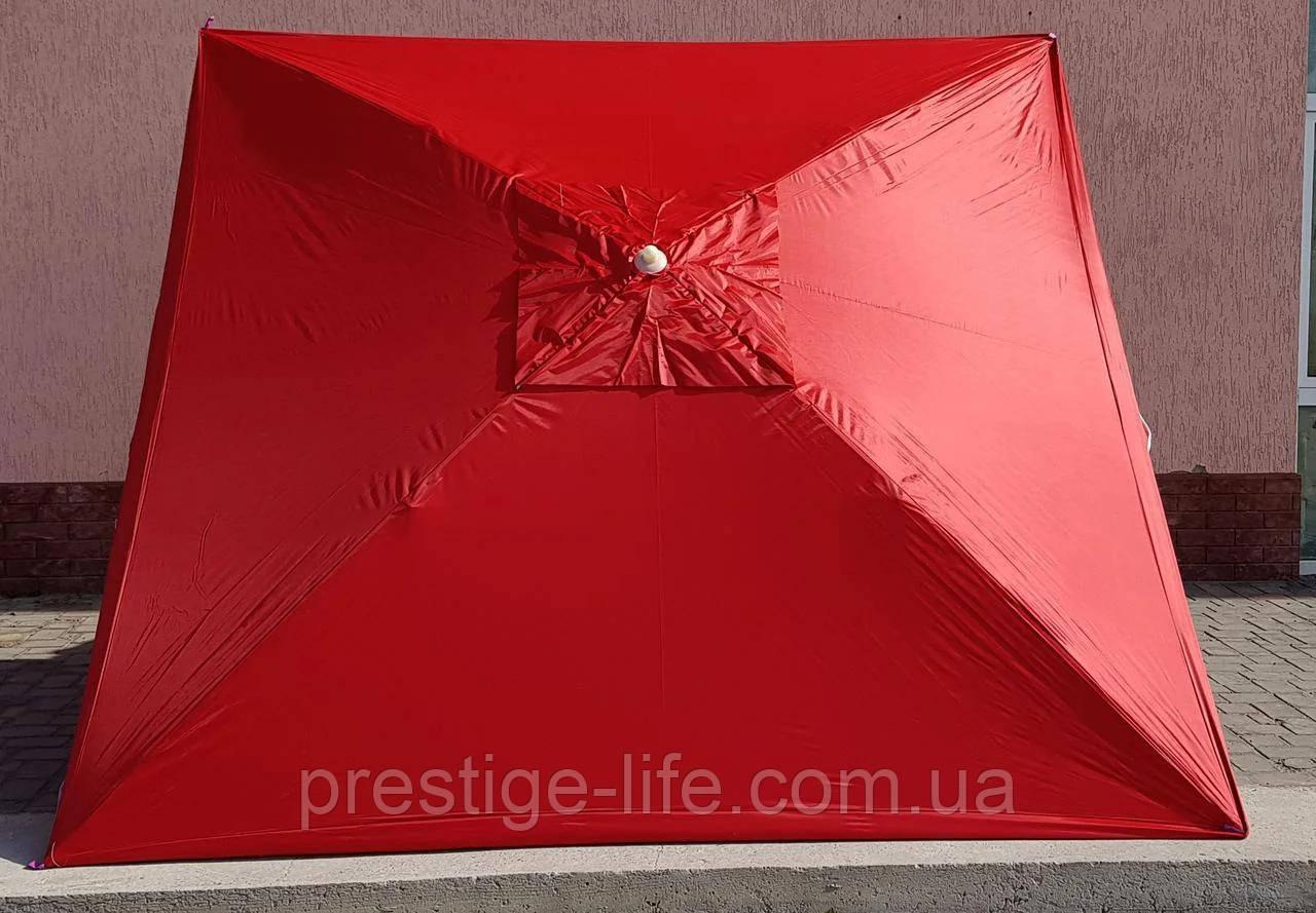 Пляжный, садовой, торговый Зонт 3х3 м, с клапаном. Серебренное покрытие. Красный