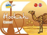 Кальянный ароматизатор Camel (Сигареты Кэмел)