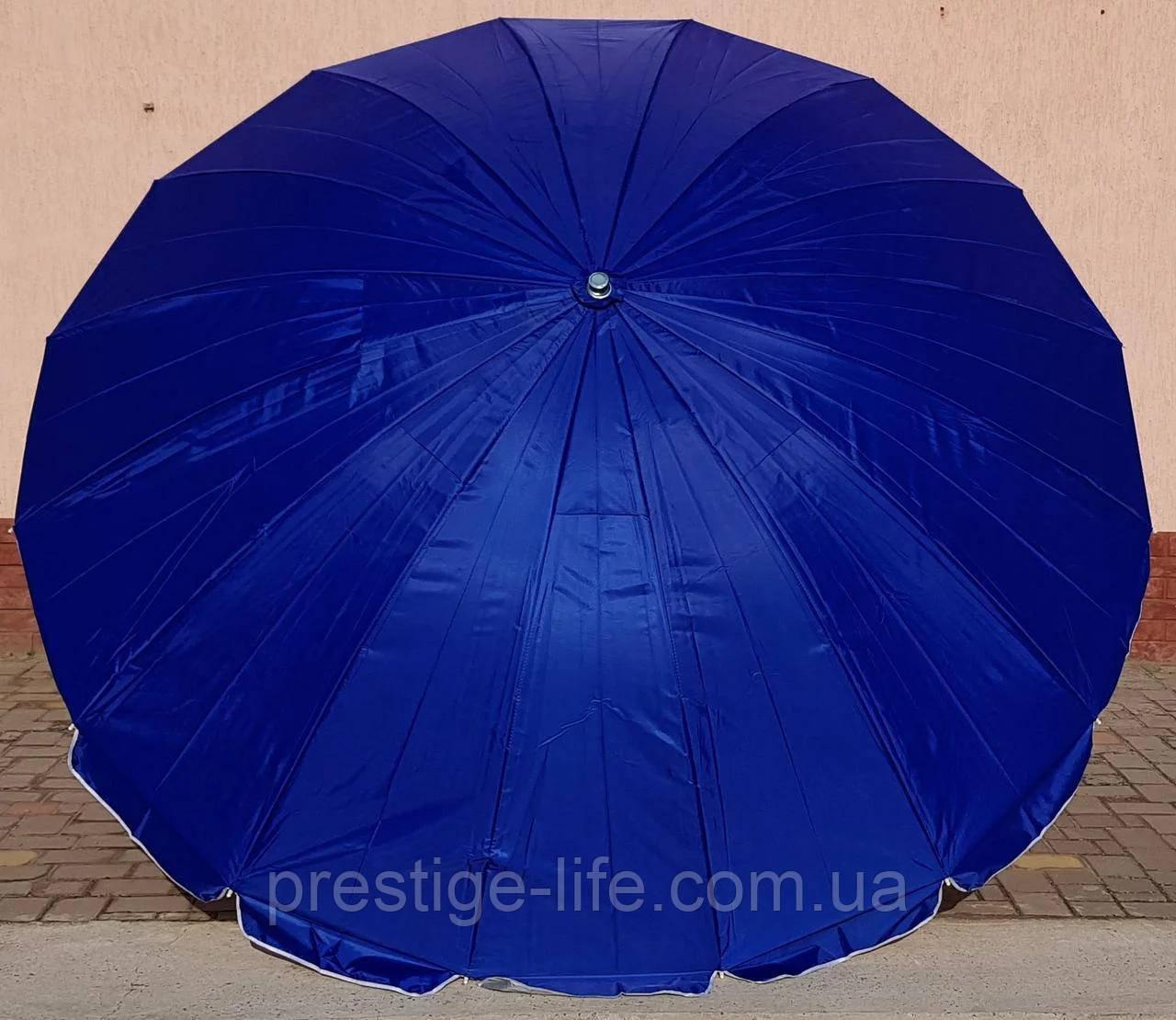 Торговий, садової, пляжний Парасолька діаметром 3 м, з 16 спицями. Пластикові спиці. Срібне покриття. Синій