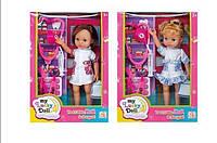 Дитяча лялька Доктор (8802)