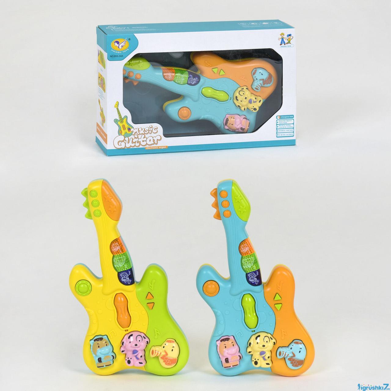 Детская музыкальная игрушка Гитара (855-34 А) свет, звук