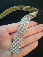 Стразовая тесьма горячей фиксации Crystal ss6, 8 рядов, шир. 1,7 см. Цена за 0,5 м
