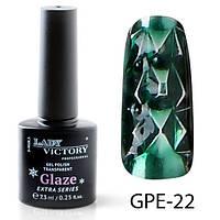 Lady Victory гель лак, объем 7,3 мл, GPE-022
