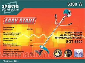 Бензокоса Spektr SGT-6300 Professional (2 ножа+1 леска)