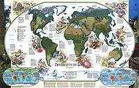 "Карта ""Фауна"" (на англ.)"