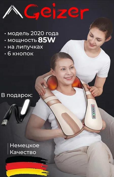 реклама массажеров смотреть