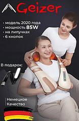 Массажер Geizer 85W  роликовый на липучках для спинr для шеи, плеч, спины6 кнопок