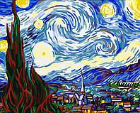 "Раскраска по цифрам ""Звездная ночь"" худ. Винсент ван Гог (KH124) Идейка 40 х 50 см"