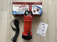 Погружной насос для грязной воды Max MXQDX12 / 1200Вт