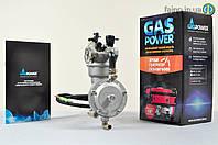 Модуль газ-бензин GasPower KBS-2A для бензинового генератора на 4-6 кВт