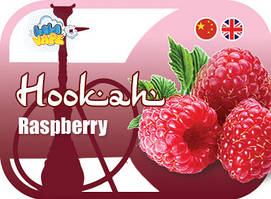 Кальянный ароматизатор Raspberry (Малина)