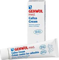 Крем для загрубевшей кожи Геволь / Callus Cream / Hornhaut Creme Gehwol ,75 мл125мл