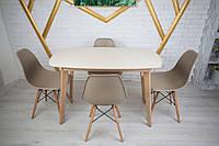 Комплект кухонной мебели Wood Light Винцензо 100 бежевый прямоугольный стол + 4 стула