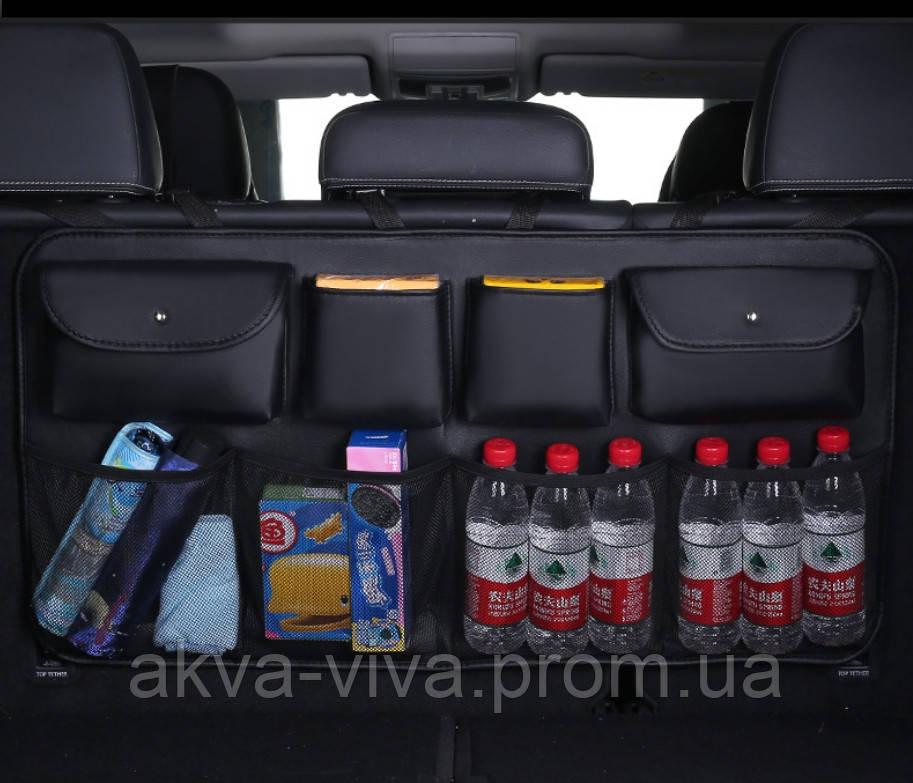 Органайзер для багажника Универсал (АО-501-20)