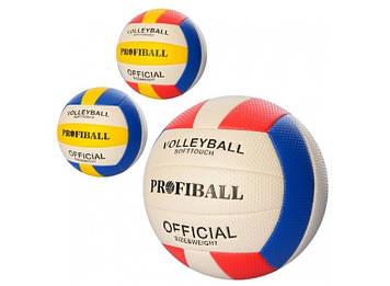 М'яч волейбол. №MS1676 ПУ,260-280гр,в пакунку, 3 кольори (30)