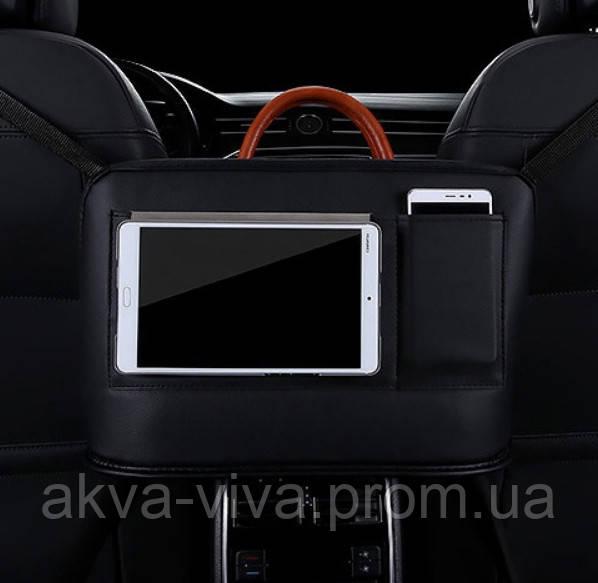 Органайзер между сидений автомобиля (АОС-400-20)