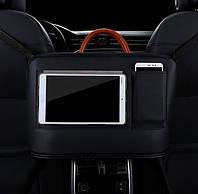 Органайзер между сидений автомобиля (АОС-400-20), фото 1
