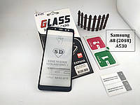 Защитное стекло 5D люкс для SAMSUNG Galaxy A8 (2018) A530 Full Glue, black
